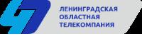 Ленинградская областная телекомпания